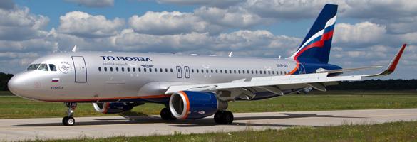 Aeroflot-Russian-Airlines-Airbus-A320-200-Cenovnik