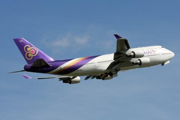 Tai Airways