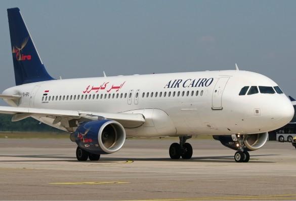 Avio kompanija Air Cairo