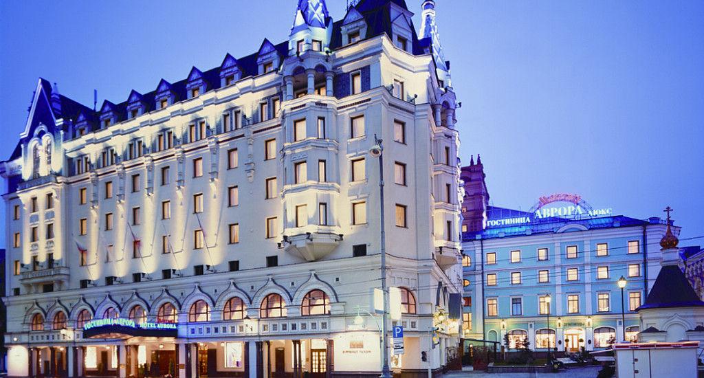 Hoteli Moskva
