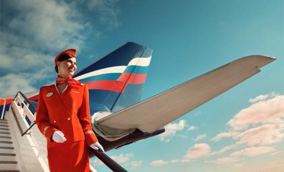 Aeroflot promotivna akcija avio karte Azija i Amerika
