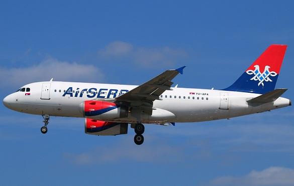 Air Serbia promo jesen