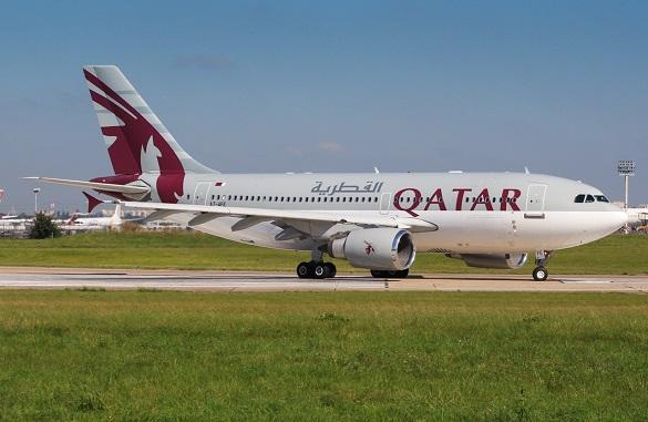 Avio kompanija Qatar Airways promo akcija