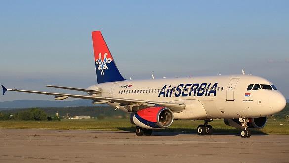 Air Serbia Online kupovina nedeljom