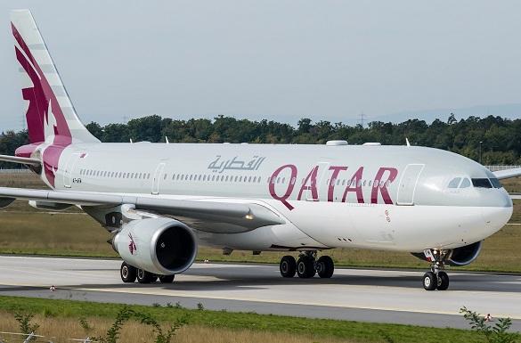 Qatar Airways promo avio karte
