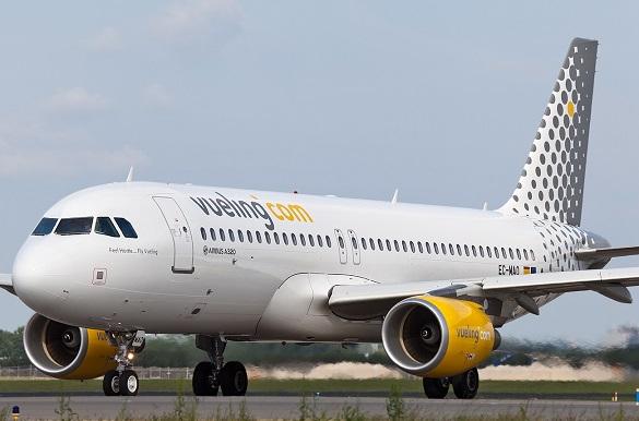 Vueling promo avio karte leto 2015