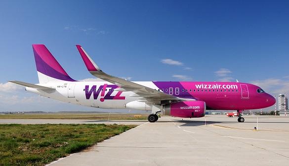 Wizz Air Podgorica
