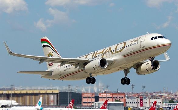 Etihad Airways promo avio karte Beograd