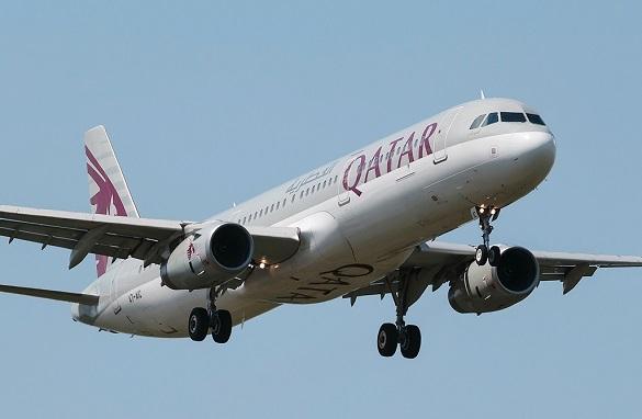 Qatar Airways promo avio karte Beograd