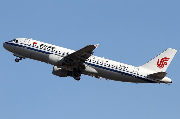 Air China codeshare Air Serbia, Beograd Peking