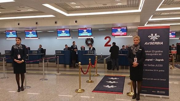 Air Serbia Beograd Zagreb prvi let