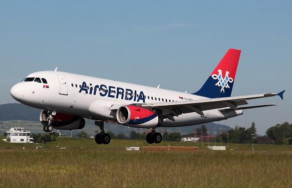 Air Serbia Happy Friday Beograd avio karte 26. decembar