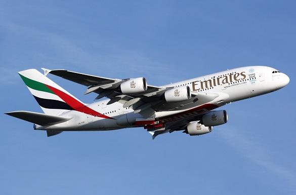 avio karte Beograd Emirates