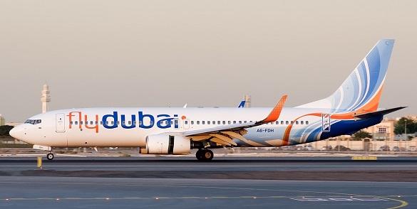 FlyDubai online check in