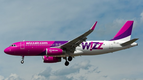 Wizz Air Priština aerodrom