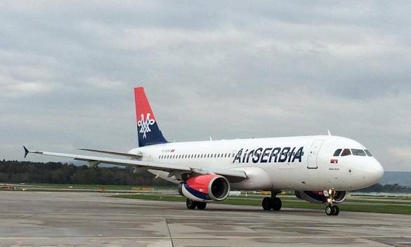 Air Serbia Beograd Milano Brisel Štutgart happy friday
