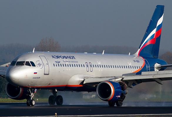 Aeroflot promo Azija avio karte