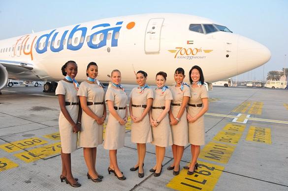FlyDubai avio karte Beograd Dubai Kolombo Maldivi