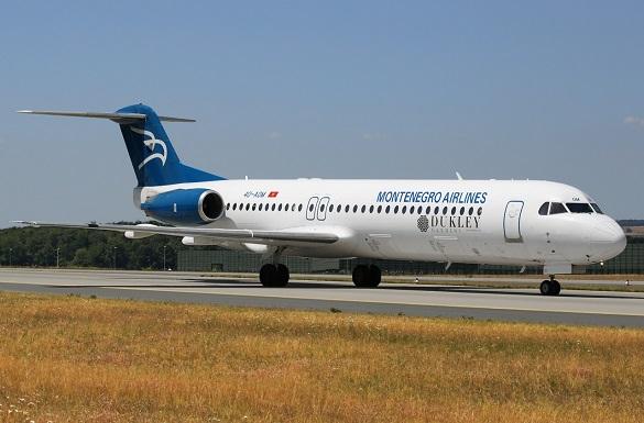 Montenegro Airlines rani buking promo