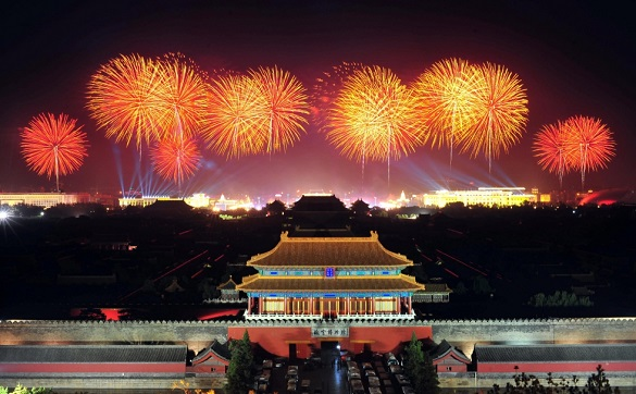 Kineska nova godina - Emirate avio karte Beograd Peking
