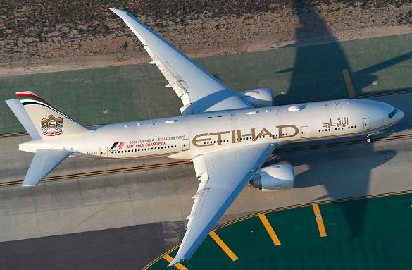 Etihad Airways Beograd promo Azija Afrika Australija