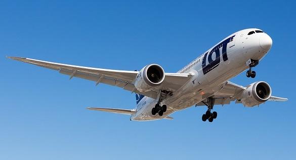 LOT povoljne avio karte Beograd New York Cikago Toronto
