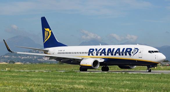 Ryanair promo cene avio karte rodjendan