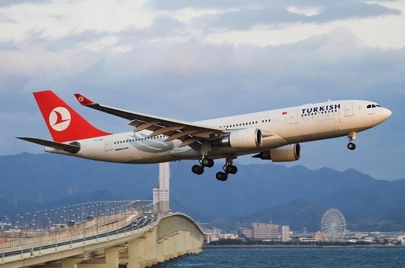 Turkish Airlines avio karte Beograd Azija