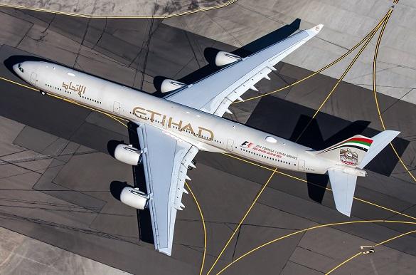 Etihad Airways trodnevna promocija avio karte