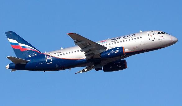 Aeroflot avio karte Beograd Bangkok Puket New York