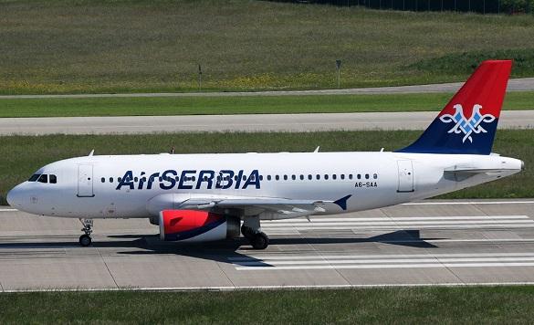 Air Serbia promo akcija Beograd uskrs