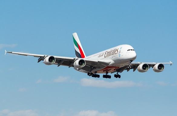 Emirates avio karte Beograd promotivna akcija