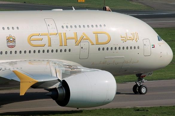 Etihad Airways promotivne cene avio karata april Beograd