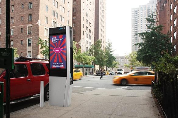 New York WiFi telefon