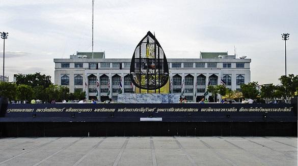 Cudna imena Bangkok Tajland