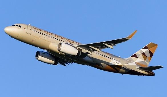 Etihad Airways promo akcija avio karte Beograd