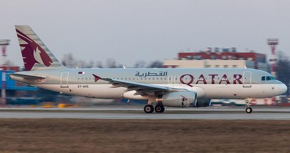 Qatar Airways Qflash promo akcija avio karte Beograd
