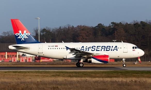 Air Serbia Happy Friday Beograd