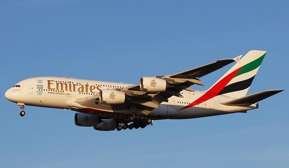 Emirates avio karte povoljno Beograd Azija jun jul 2015