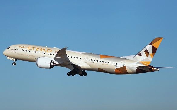 Etihad Airways avio karte Beograd jun promo