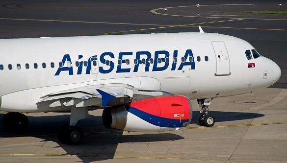Air Serbia Happy Friday Beograd Atina Tirana Milano