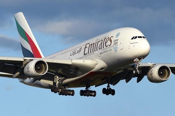 Emirates avio karte Beograd Azija