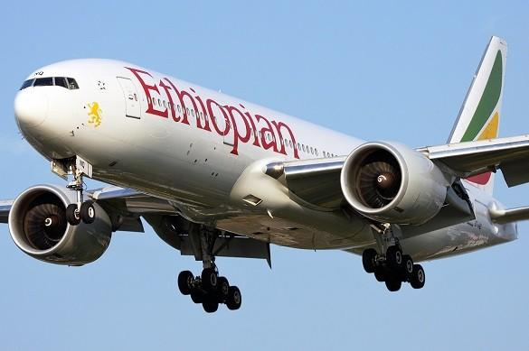 Ethiopian Airlines avio karte promo Beograd Afrika