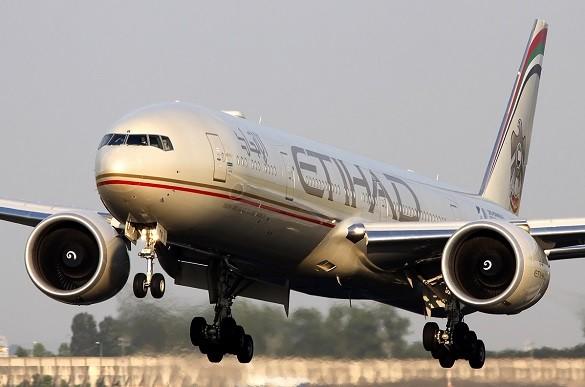 Etihad Airways promo avio karte Beograd Azija Australija