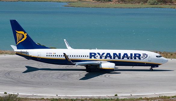 Ryanair avio karte Grcka