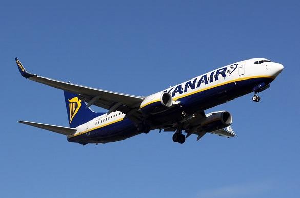 Ryanair rodjendan promo avio karte povoljne