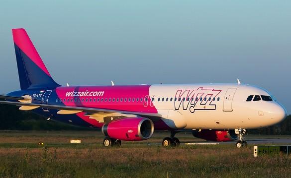 Wizz Air avio karte Beograd Niš letovi