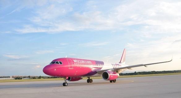 Wizz Air avio karte Niš Basel Malme
