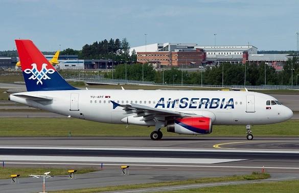 Air Serbia online kupovina avio karata Beograd