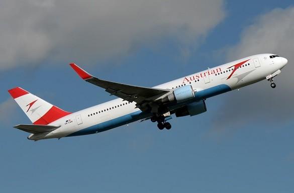 Austrian Airlines nove tarife cene avio karte
